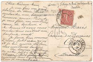 Retro della cartolina con foto della Regina Margherita di Savoia - Collezione Gian Mario Navillod.